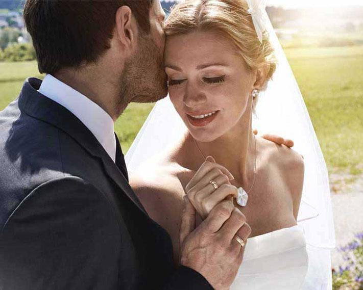 Heiraten in Markdorf - Wielath